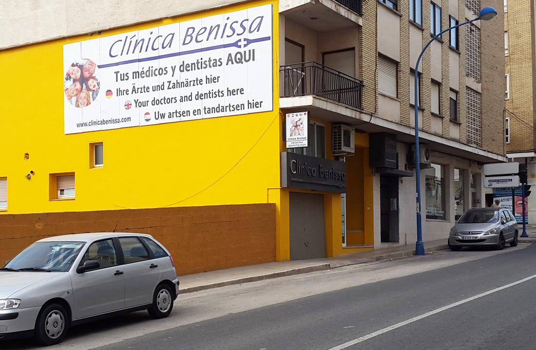 2-clinica-benissa